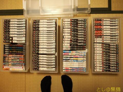 コミック本 収納ボックス 6箱 買ってみた