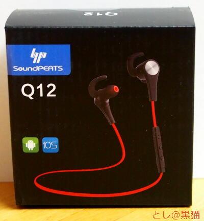 SoundPEATS Bluetooth イヤホン Q12