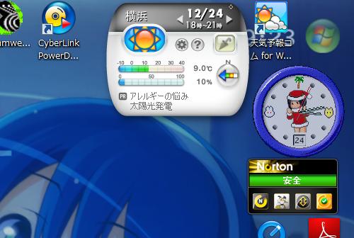 Emi Clock X'mas限定コスチューム